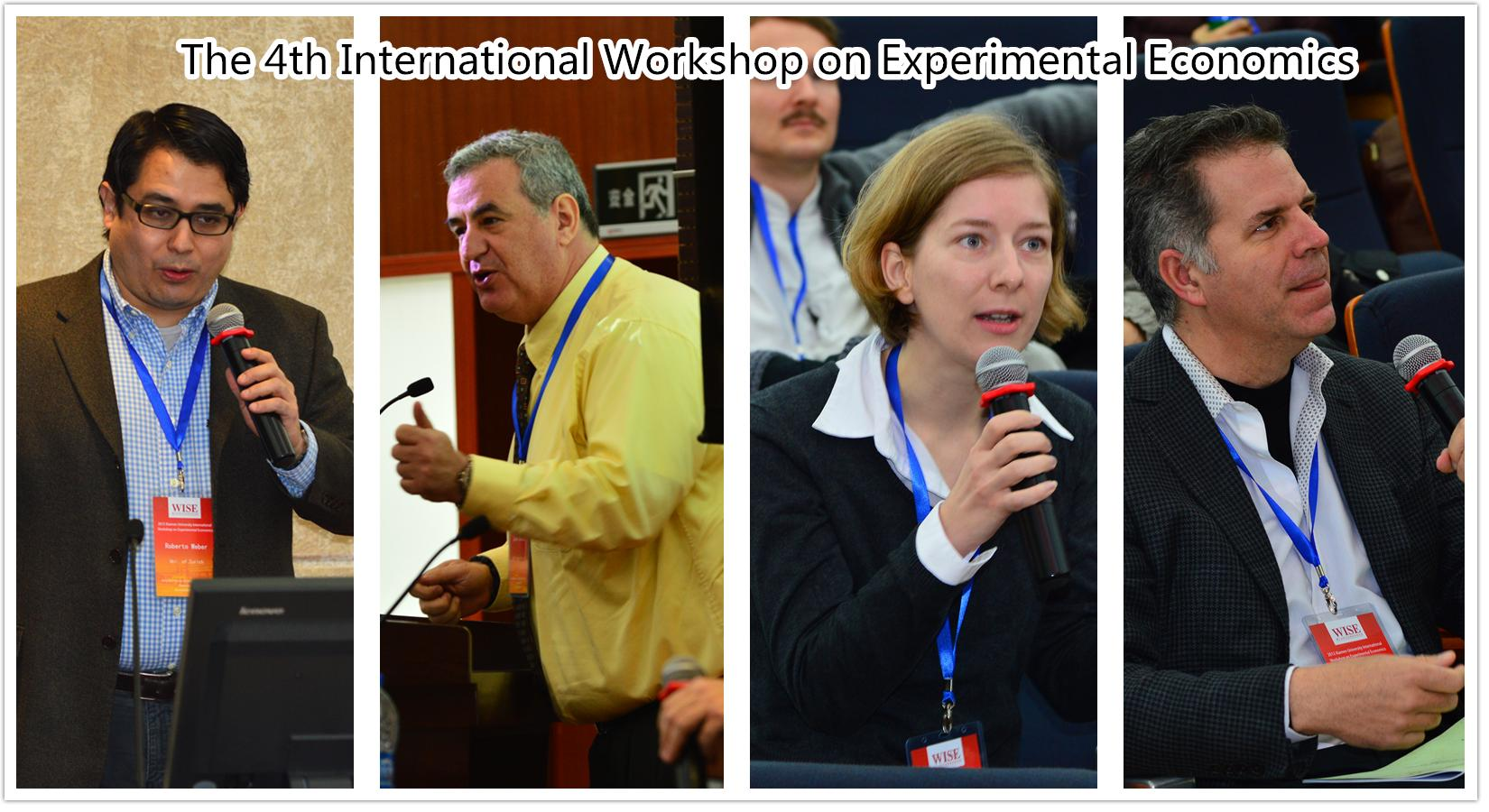 The 4th Annual Xiamen University International Workshop on Experimental Economics